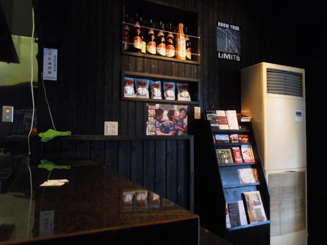 サトー通20111102003