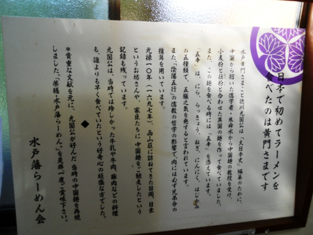 石田屋20111107003