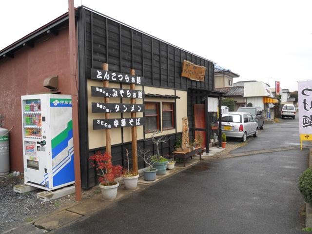 ぶんぶく20111201001