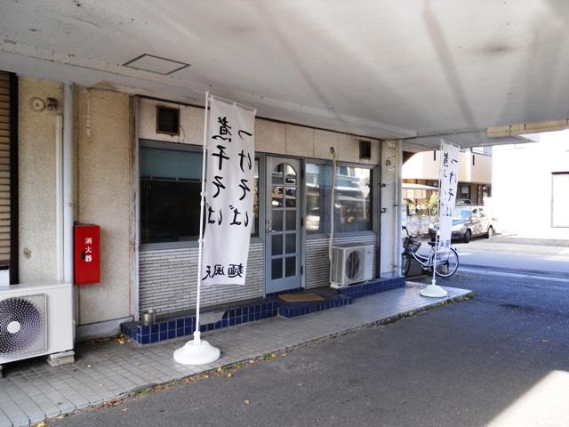 風天20111211001