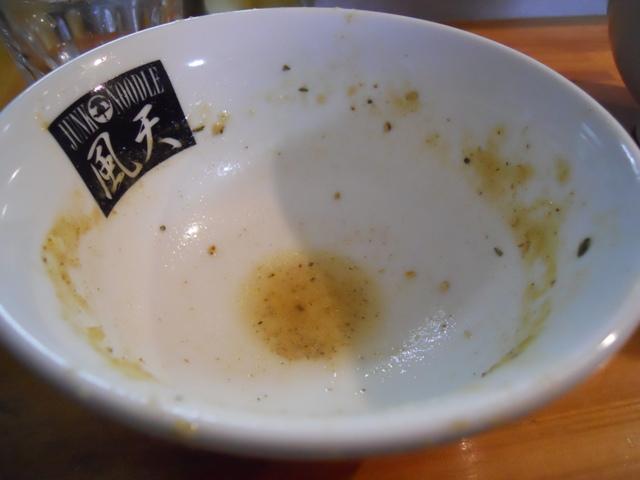 風天20111211008