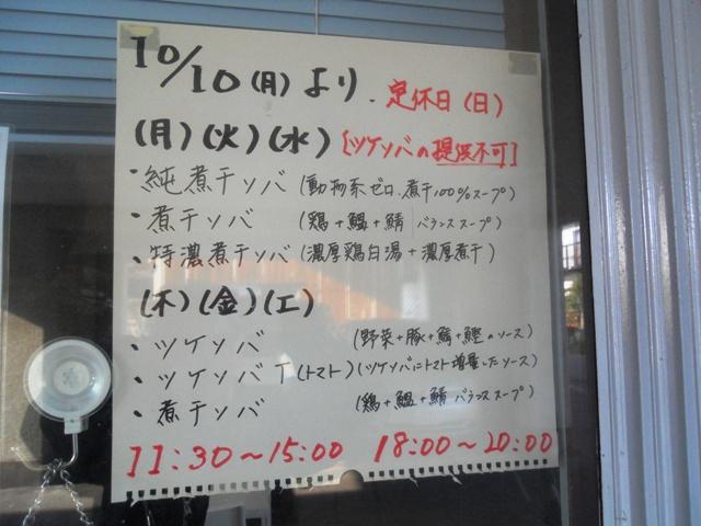風天20111211006