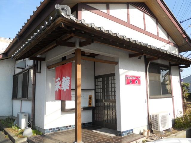 永華20111215001