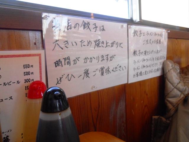 永華20111215006