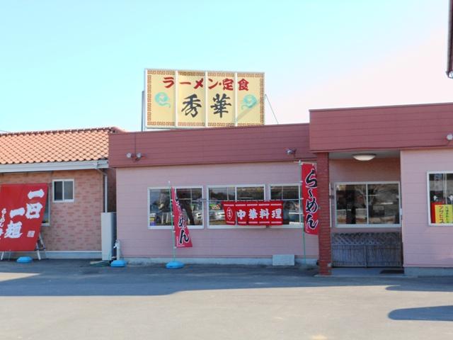 秀華20111229001