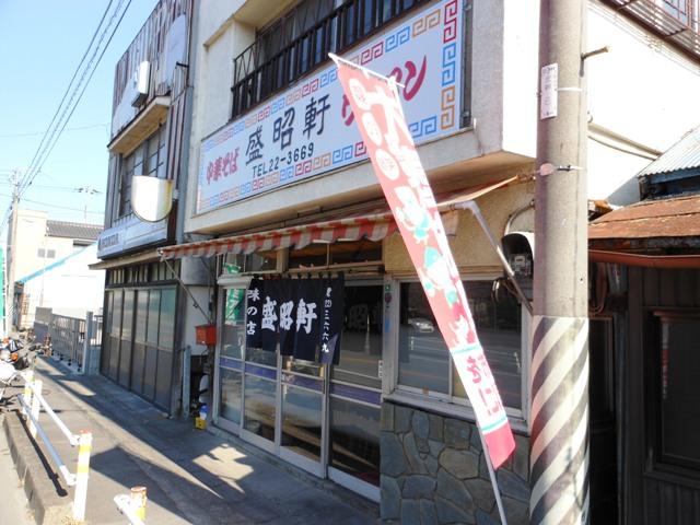 盛昭軒20111231001