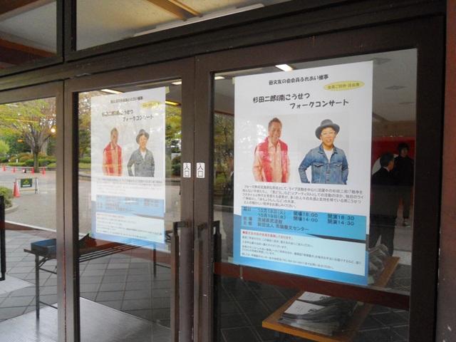 コンサート20111019002