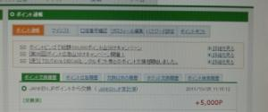 CIMG1390_convert_20111026035615.jpg
