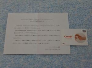 CIMG1746_convert_20120417133942.jpg