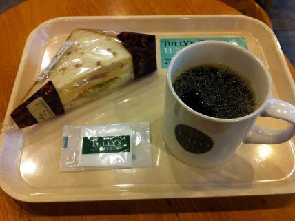 最初の朝食