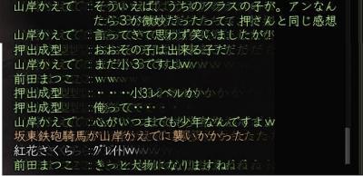 3蟆柔convert_20111120185359