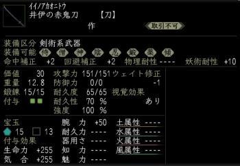 豁ヲ蝎ィ_convert_20111125023748