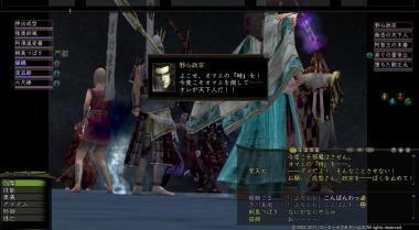 ・呈帆螳誉convert_20111222094534