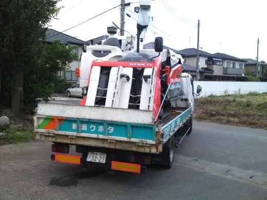 s30048blog.jpg