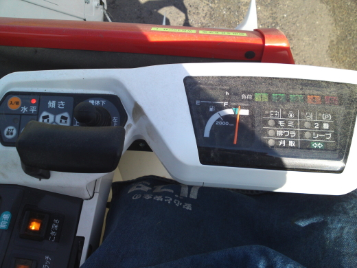 s300741blog.jpg