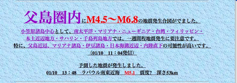 ピクチャ 42