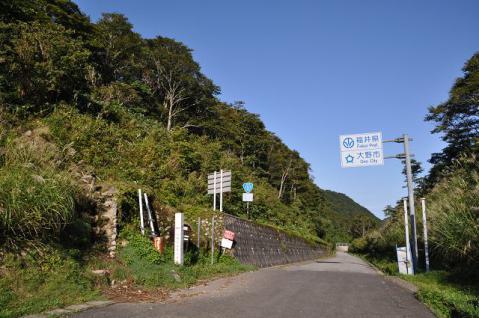 20120907 nougouhakusan001