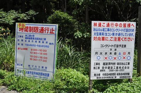 20120907 nougouhakusan058