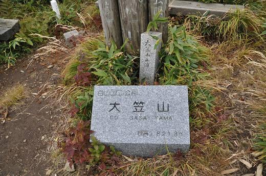 20121013 oogasayama 043