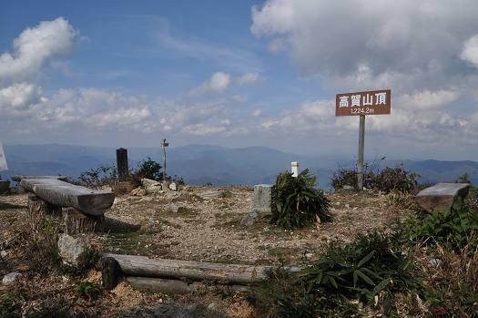 20121027 kougasan 026