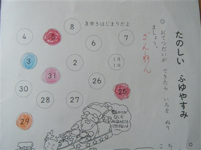 DSCF3820.jpg