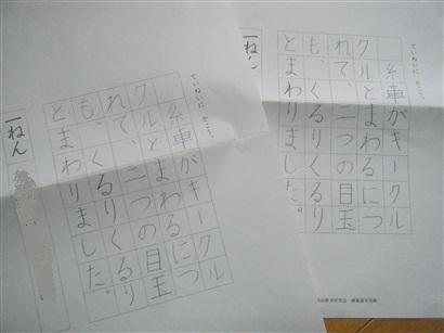 DSCF4047.jpg