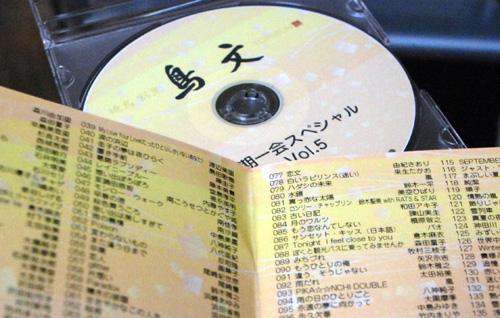 120411鳥文一期一会スペシャルVol.5