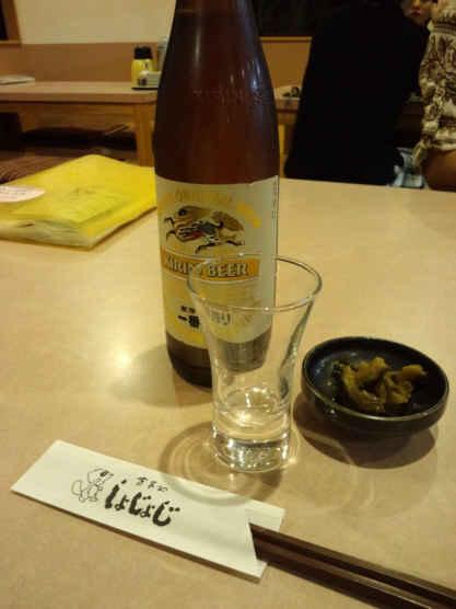 しょじょじビール110917
