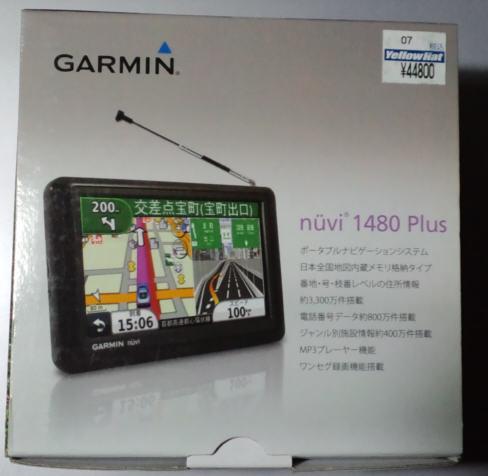 GARMIN nuvi1480111010a