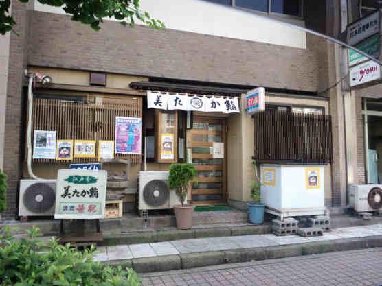 美たか鮨店110703