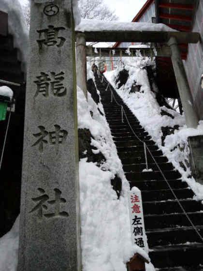 高龍神社120101a