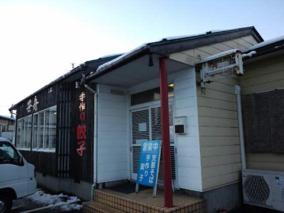 笹舟保内店店120107