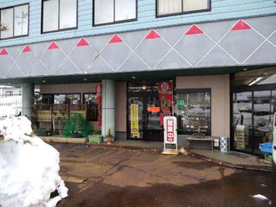 山吾店120204