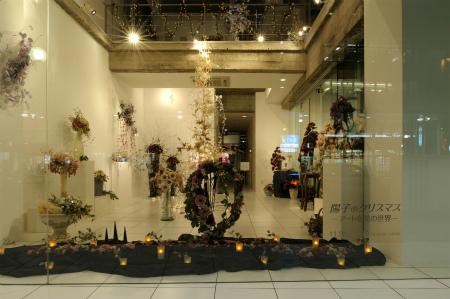 ブログ陽子のクリスマス1