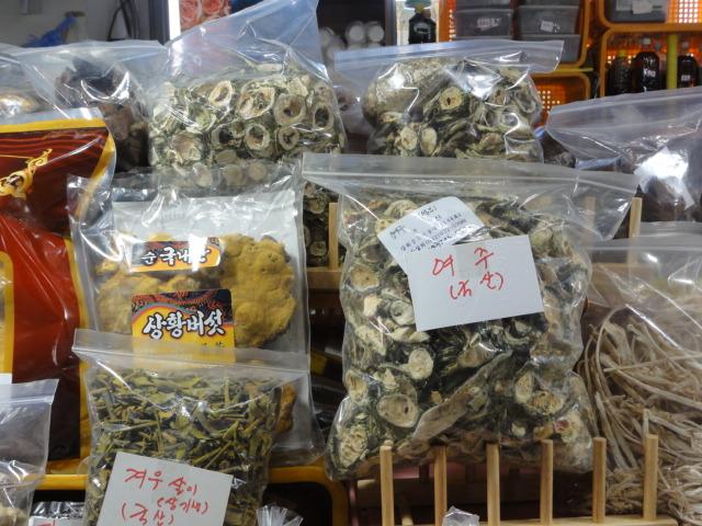 2014年2月8日 江華島風物市場 ゴーヤ