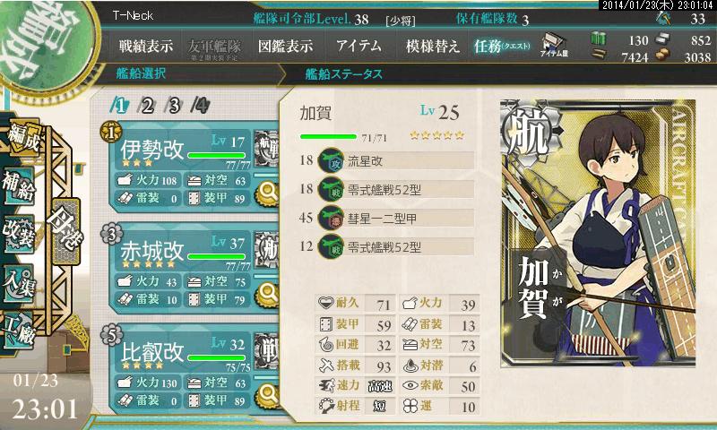 艦これ0025
