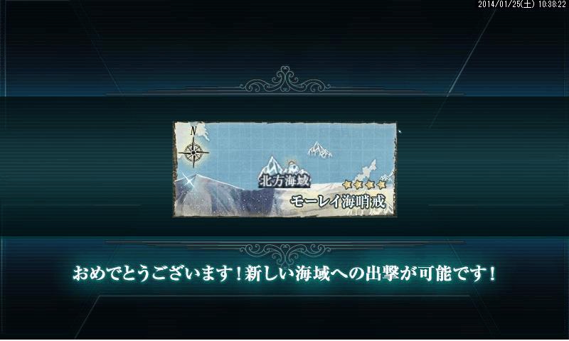 艦これ0029