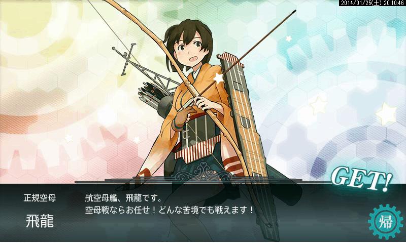 艦これ0032
