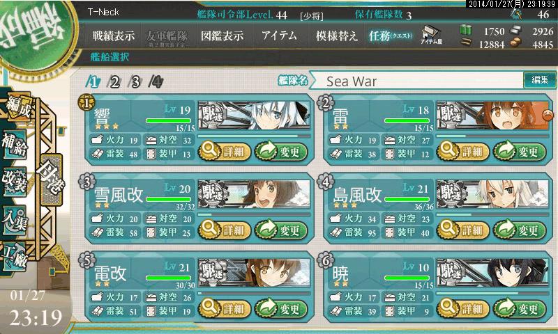 艦これ0034