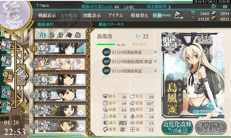 艦これ0035