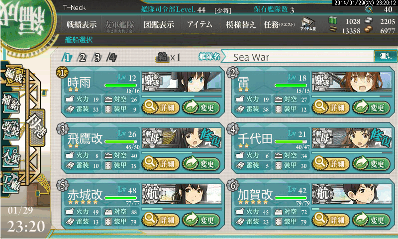 艦これ0036