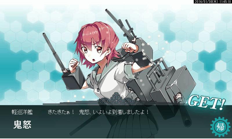 艦これ0037