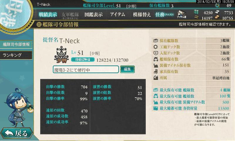艦これ0043