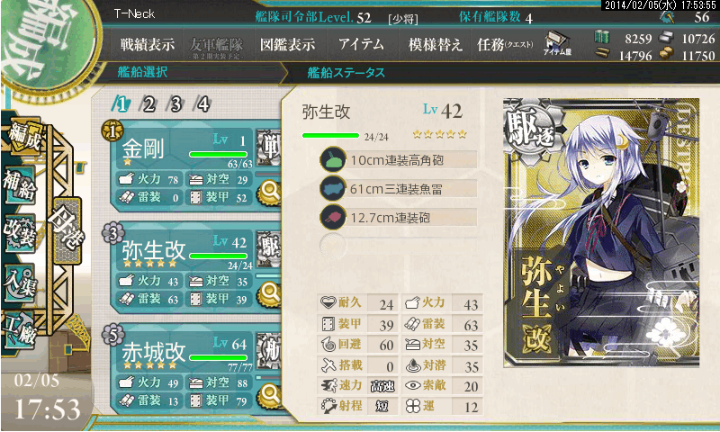 艦これ0046