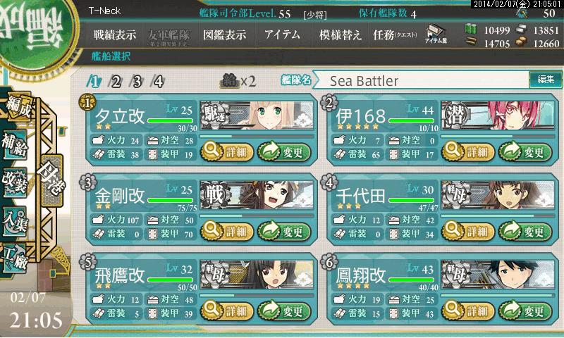 艦これ0048