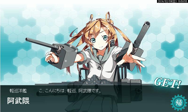 艦これ0049