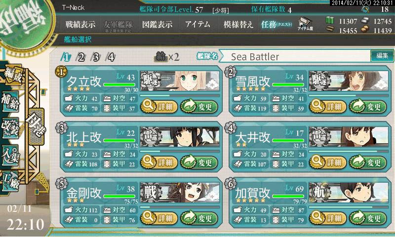 艦これ0052