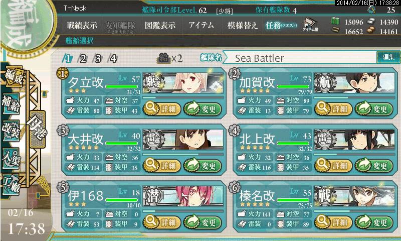 艦これ0058