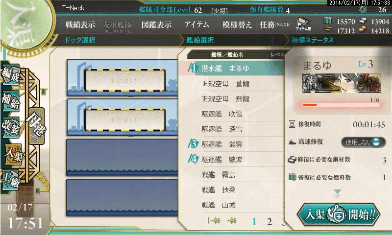 艦これ0060