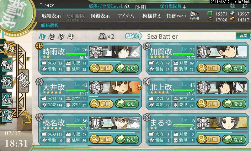艦これ0061